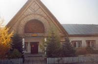 Хабарский историко-краеведческий музей