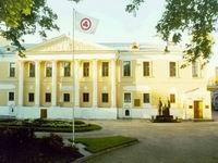 Международный Центр-Музей имени Н.К.Рериха