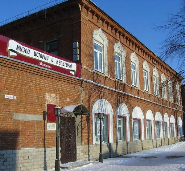 Здания и сооружения: Музей истории и культуры г. Воткинска
