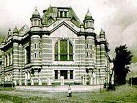 Здание Электротехнического университета в начале века