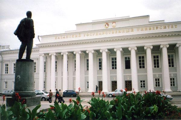 Здания и сооружения: Казанский университет, в здании котрого находится Ботанический музей