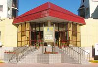 Губкинский музей освоения Севера