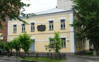 Музей города Новосибирска. Вид с ул. Потанинской