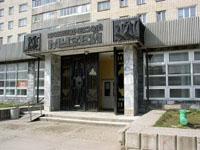 Здания и сооружения: Тольяттинский краеведческий музей