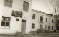 Здание бывшей школы N1. В правом крыле здания расположен музей
