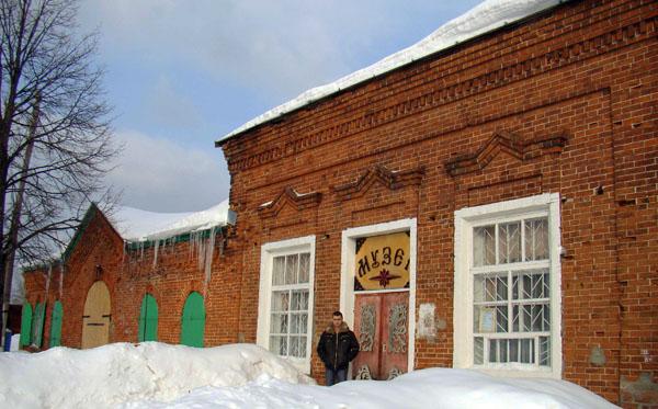 Здания и сооружения: Краеведческий музей г. Александровска