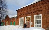 Краеведческий музей г. Александровска