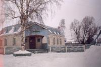 Музей имени Галии Кайбицкой
