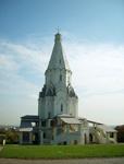 Здания и сооружения: Коломенское