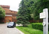 Калининградский областной музей янтаря