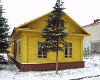 Здание музея А.А.Ухтомского. Фото А.Лебедева