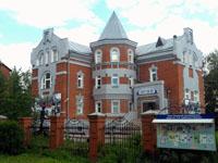 Здание музея (основные экспозиции)