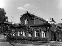Музей А.С.Грина в Кирове