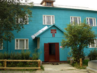 Устьянский  краеведческий музей
