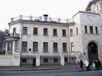 Дом Бранта