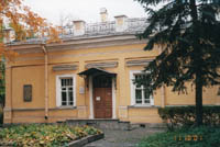 Музей Нарвская застава. Основная площадка