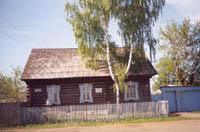 Дом-музей Г.Д.Красильникова