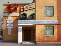 Курская государственная картинная галерея имени  А.А. Дейнеки