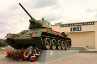 Танк Т-34 и его музей