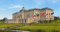 Здания и сооружения: Константиновский дворец. Северный фасад