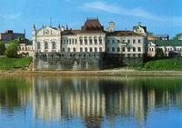 Рыбинский государственный историко-архитектурныймузей-заповедник