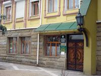 Вход в музей истории Адлерского района