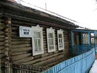 Муслюмовский краеведческий музей