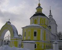Рузский музей