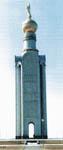Звонница, высота 59м, авторы проекта: В.М.Клыков, Р.И.Симерджиев, Г.К.Солохин