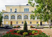 Государственный музей К.А.Федина