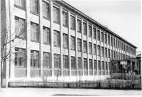 Школа №3 (1984), где расположен музей
