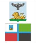 Герб Белгородская область