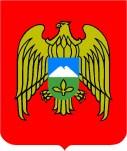 Герб Кабардино-Балкарская республика