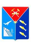 Герб Магаданская область