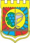 Герб Мурманская область