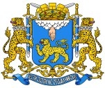 Герб Псковская область