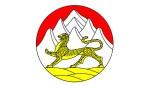 Герб Северная Осетия
