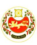 Герб Хакасия