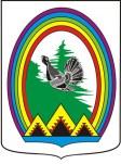 Герб Ханты-Мансийский АО