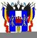 Герб Ростовская область