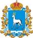 Герб Самарская область